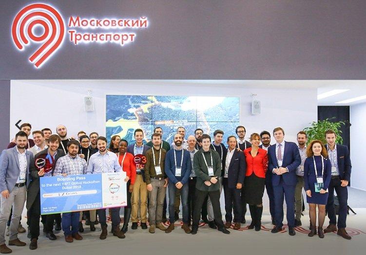 RFID-метки Микрона принесли победу команде PORTUNHOL на Transport Haсkathon