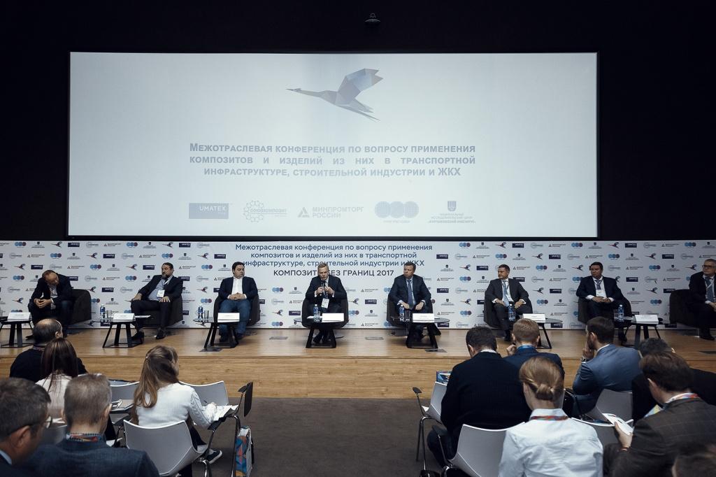 Представители отрасли композитов обсудили тенденции развития рынка