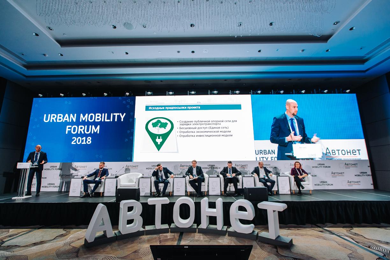 Будущее городской мобильности