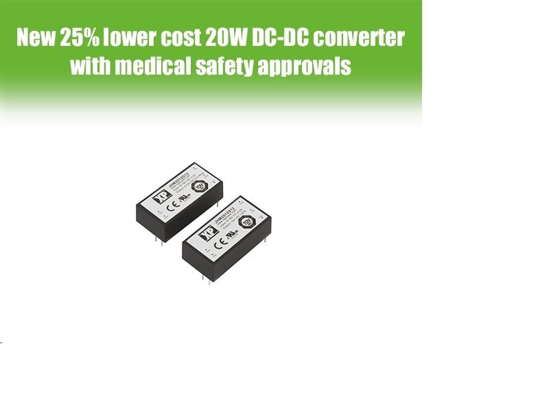 20 Вт DC/DC-преобразователи с усиленной изоляцией для медицинской аппаратуры