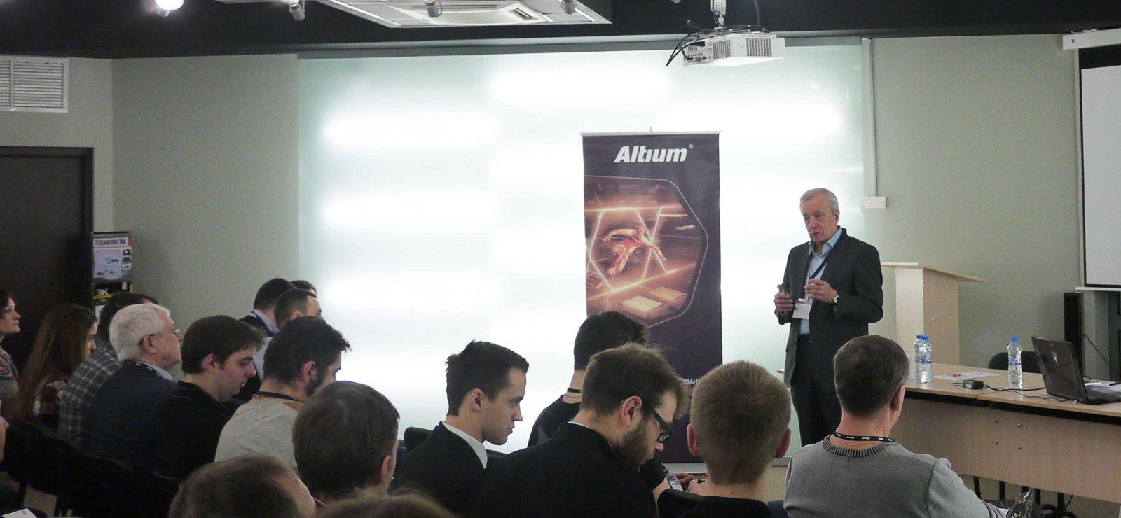 Altium Limited начинает сотрудничество с Краснодарским колледжем электронного приборостроения (ККЭП)
