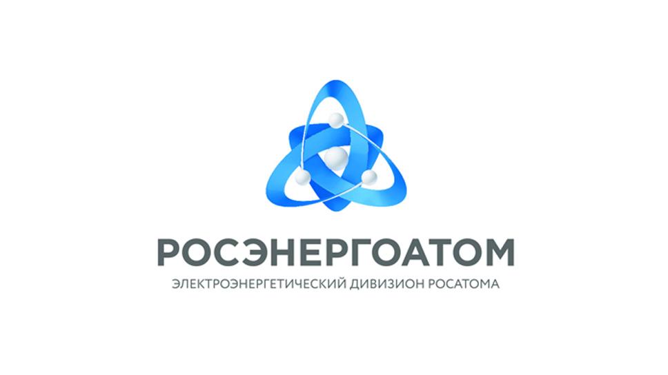 «Росэнергоатом» подписал соглашение о сотрудничестве с Ассоциацией участников отрасли ЦОД