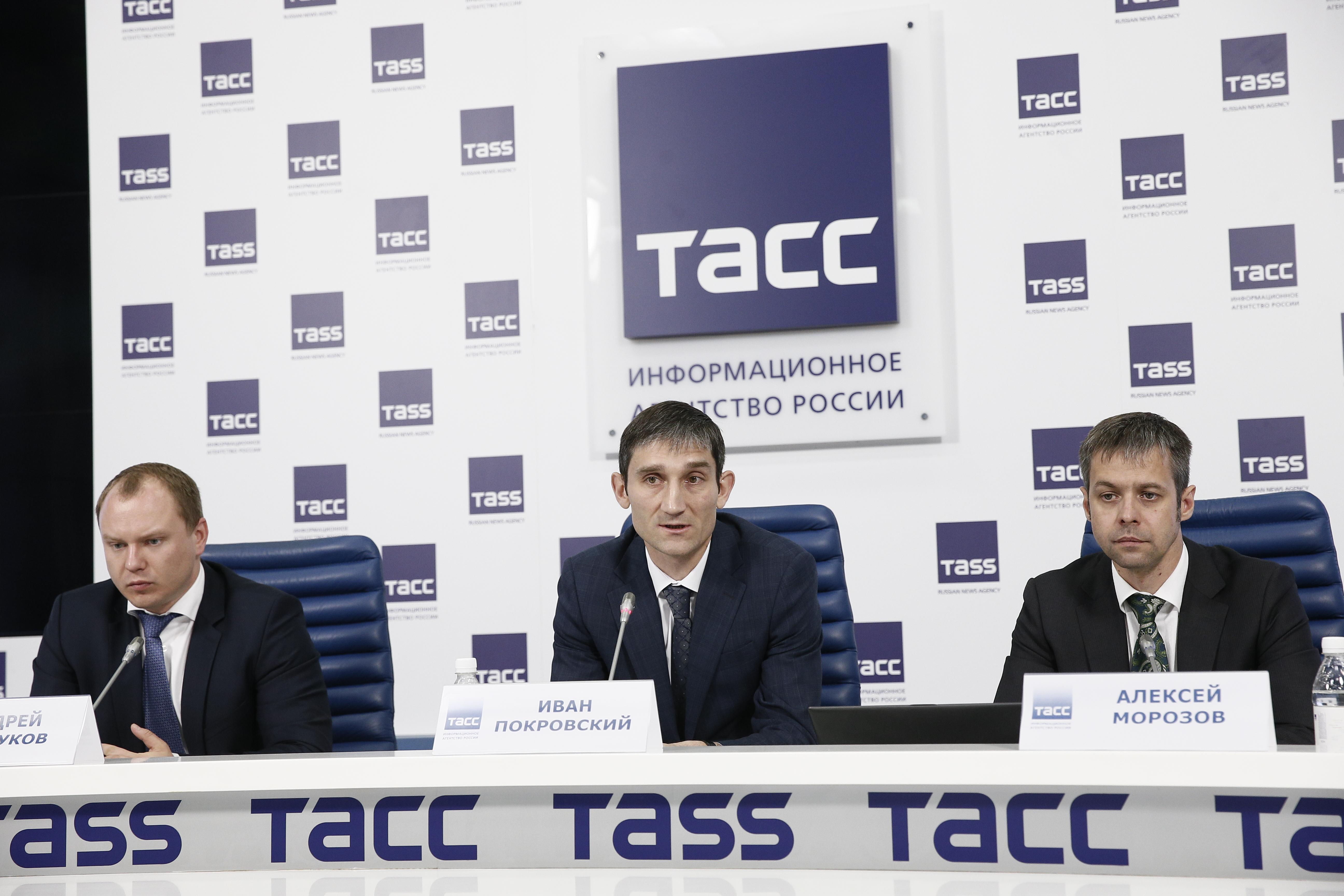 Конференция «Российская электроника. Поиск новых точек роста»