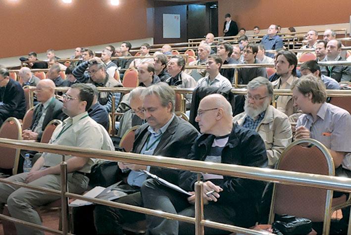 VI Всероссийская  научно-техническая конференция ЭМС