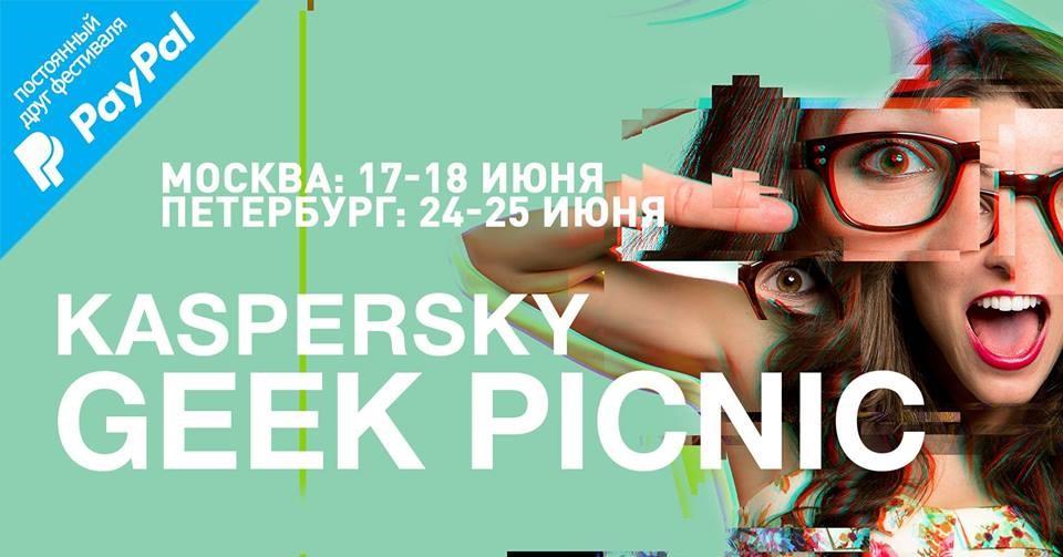 Российский неинвазивный нейроинтерфейс на фестивале Geek Picnic