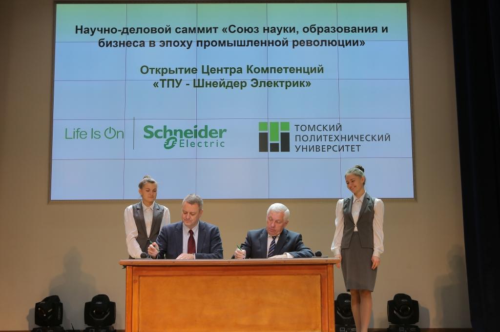 В Томском политехническом университете начал работу центр компетенций Schneider Electric