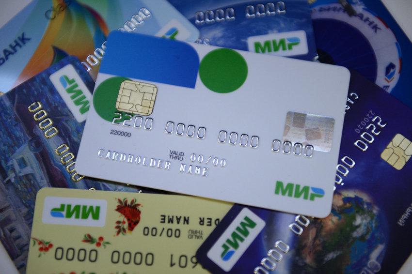 Чип «Микрона» рекомендован к использованию платёжной системе «Мир»