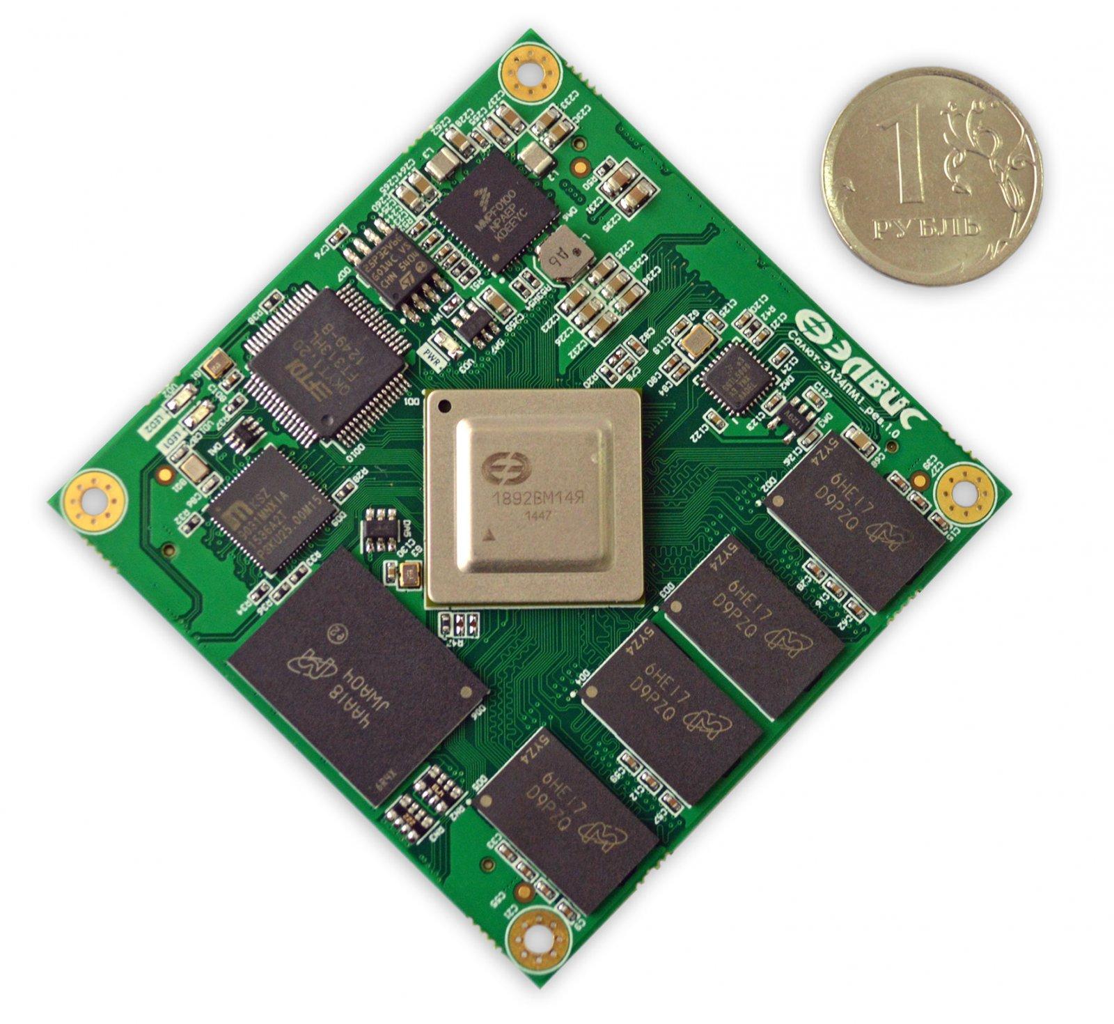 Процессорный модуль Салют–ЭЛ24ПМ1 на базе российской «системы на кристалле»