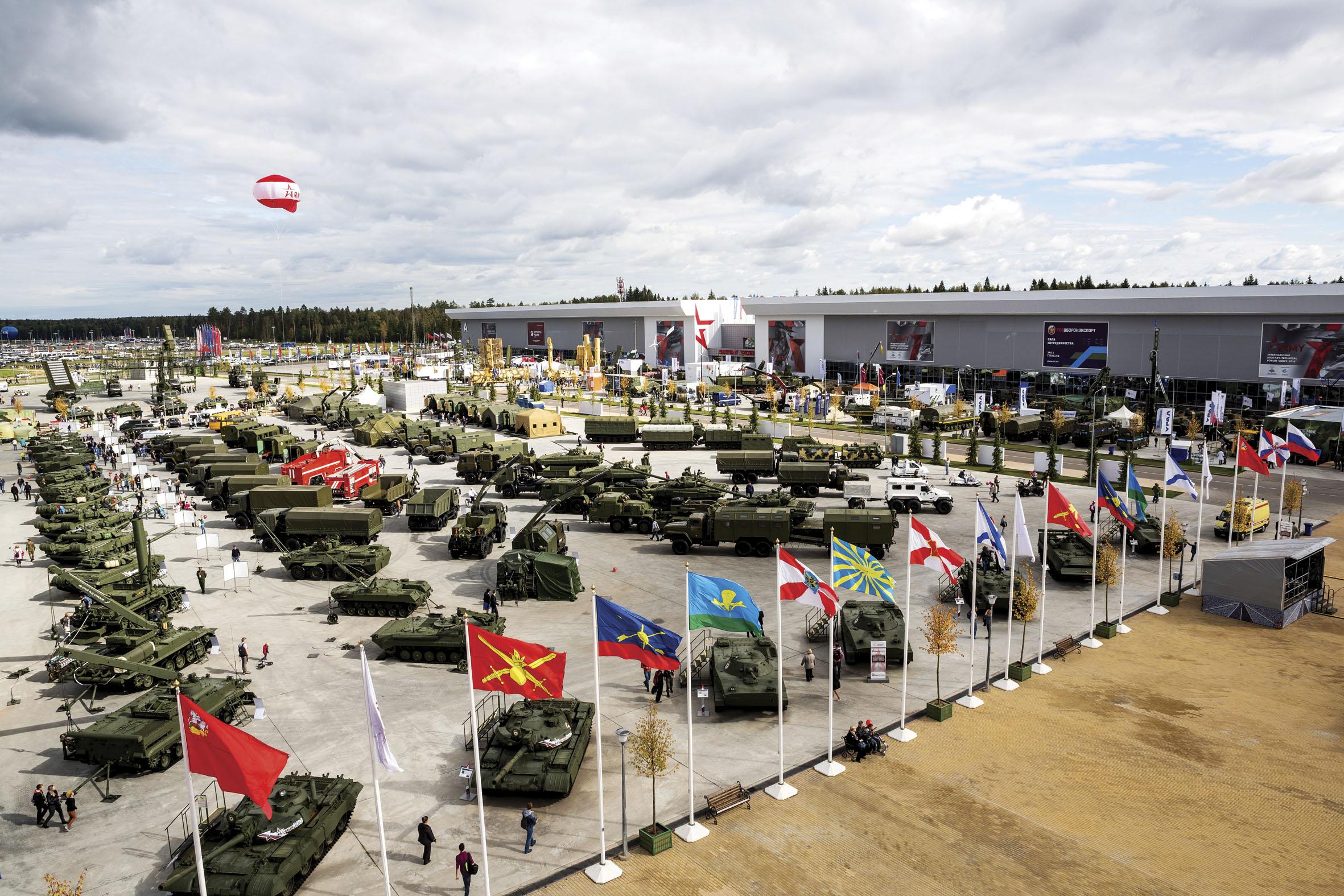 Международный военно-технический Форум «АРМИЯ-2017»