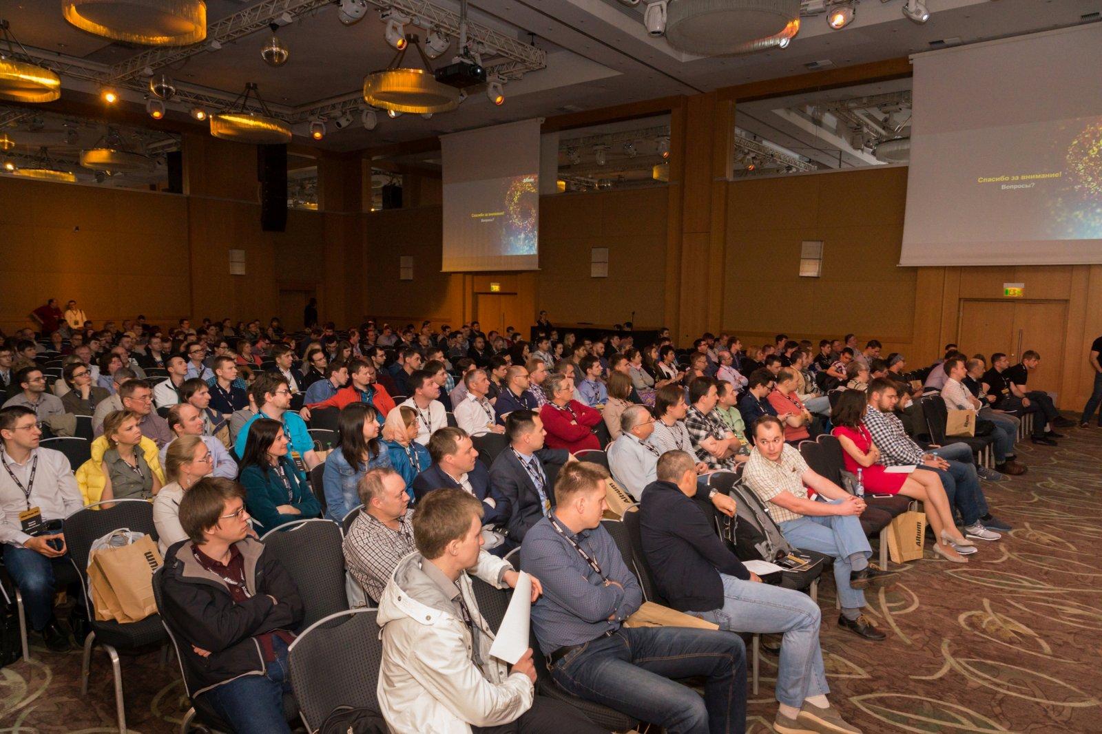 В Москве прошёл ежегодный Altium Forum 2018
