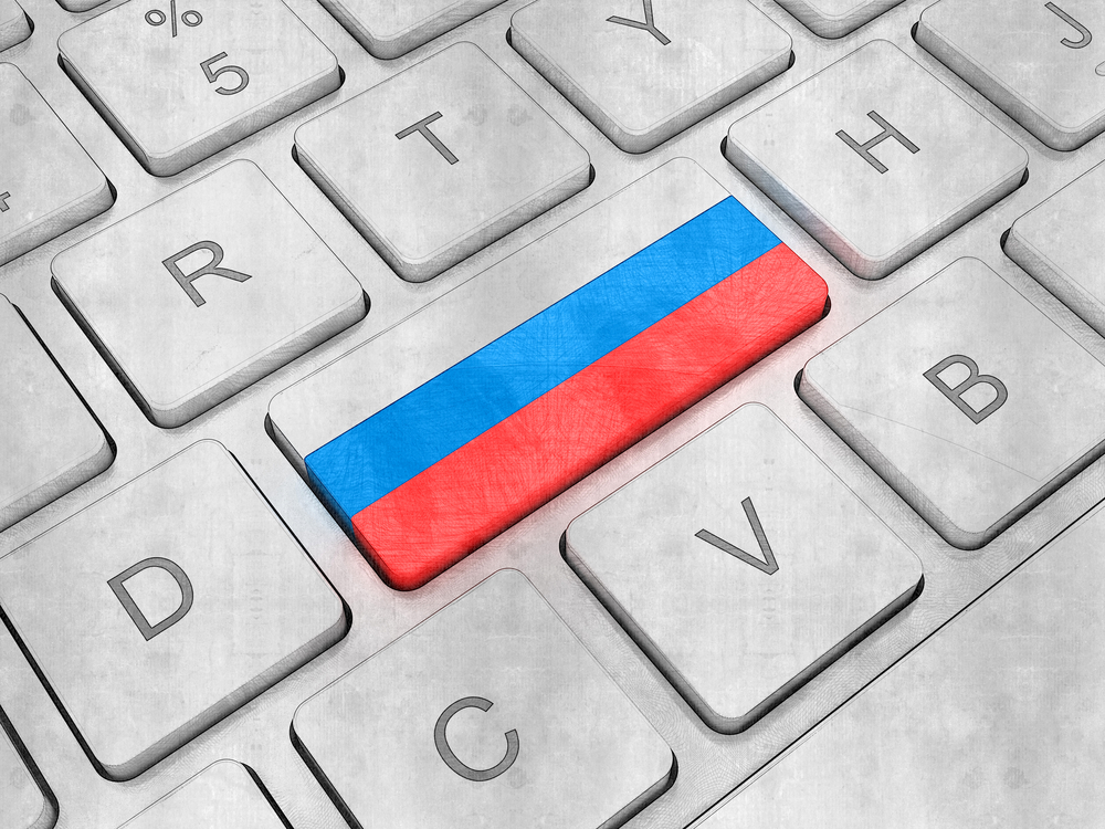 Опубликован приказ Минкомсвязи о централизованных закупках ПО в сфере ИБ