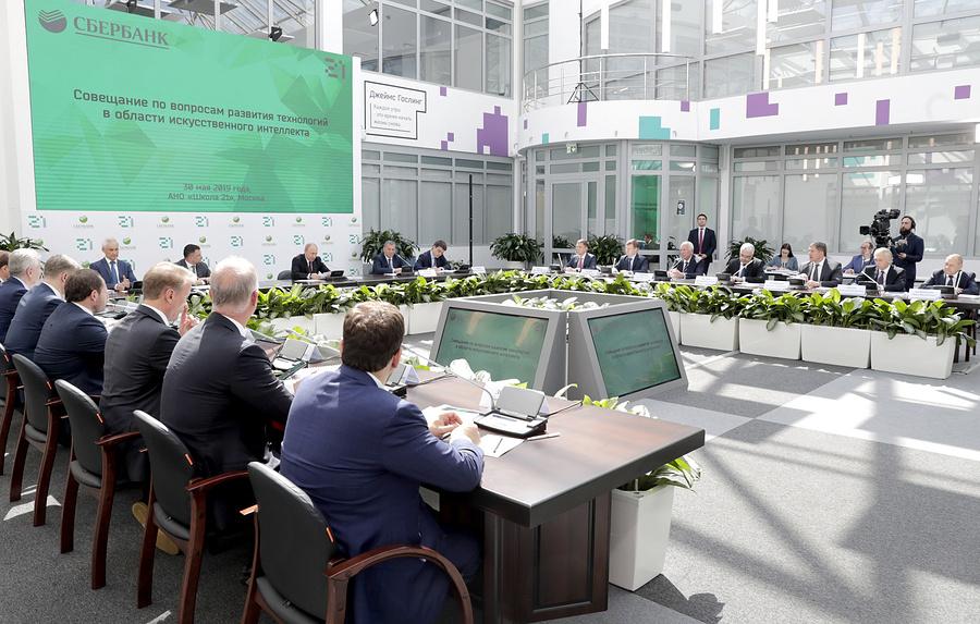 Федеральный проект по искусственному интеллекту может обойтись в 90 млрд рублей