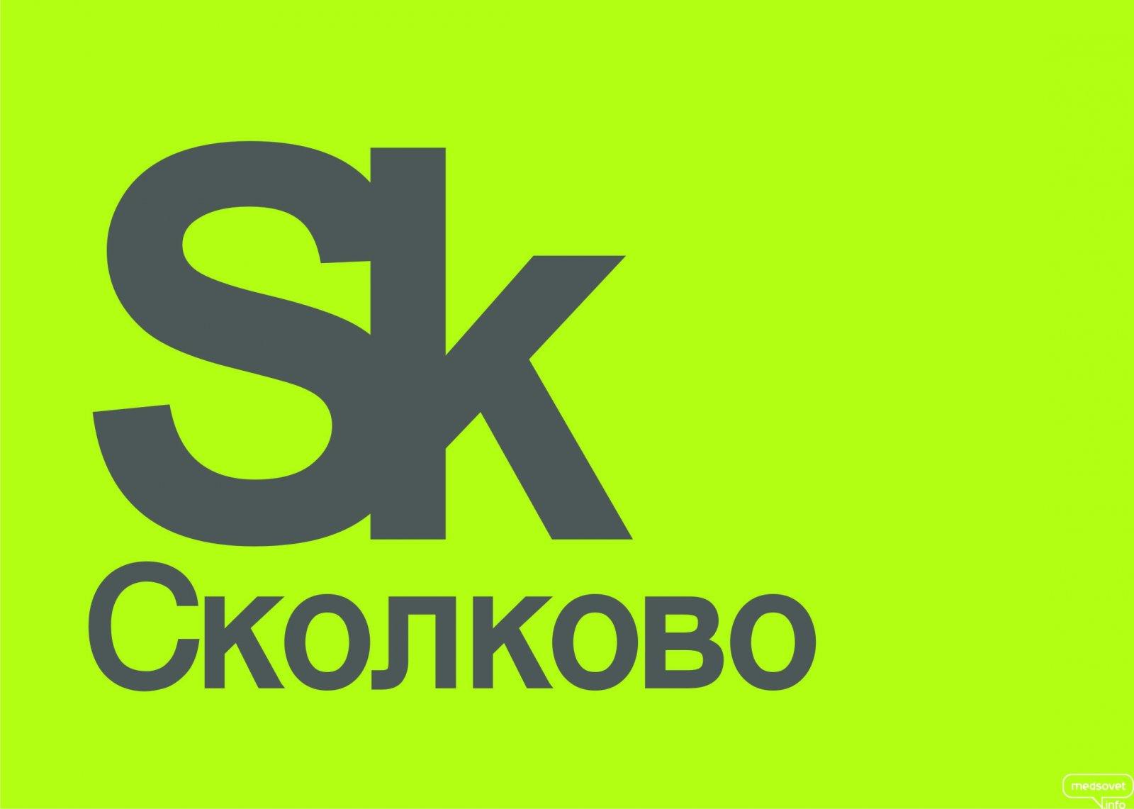 Nokia открыла лабораторию Интернета вещей в «Сколково»