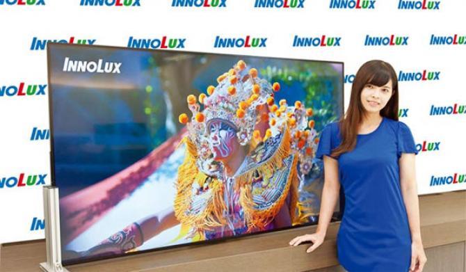 Innolux: OLED-дисплеи не смогут заменить LCD
