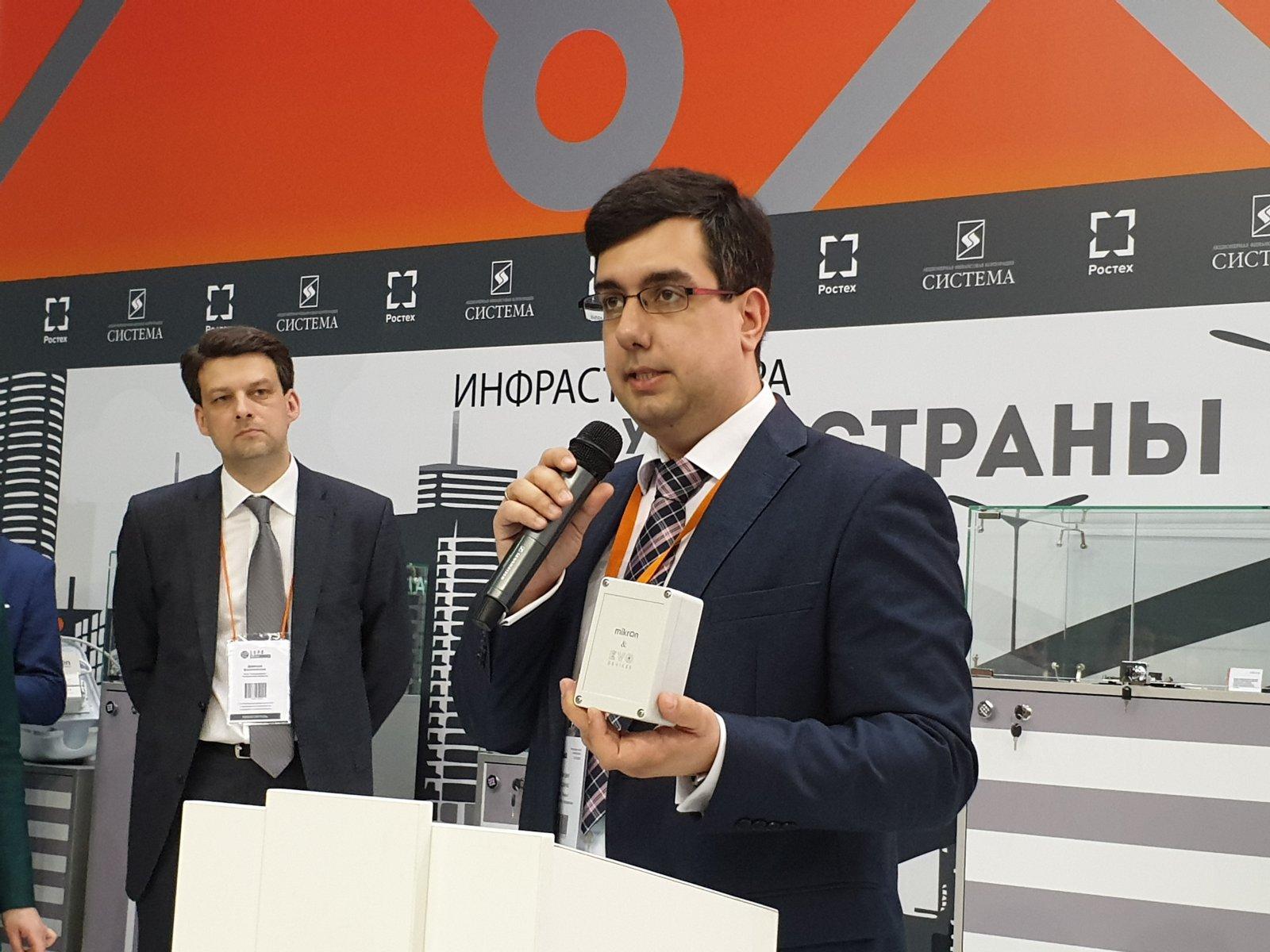 Первый российский полнофункциональный портативный трекер для контроля груза