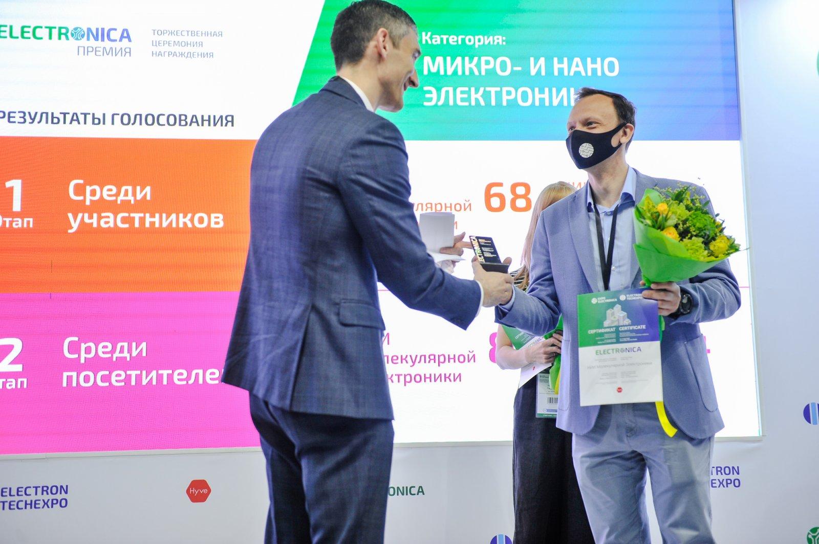 ExpoElectronica и ElectronTechExpo – в авангарде курса на импортозамещение в РЭП