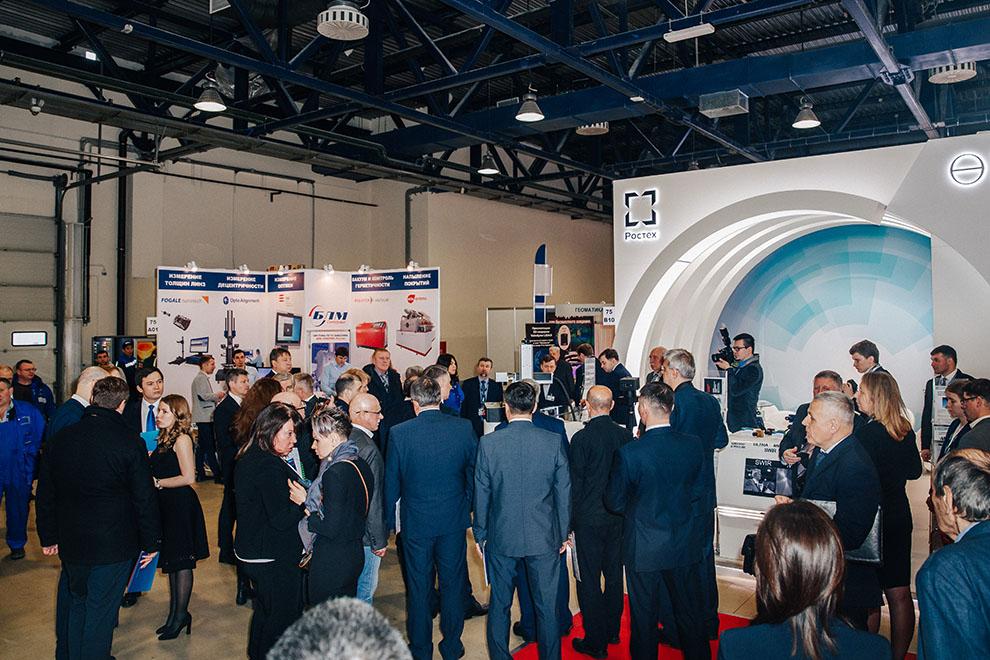 «Фотоника 2020» в Москве