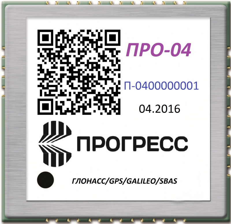 Уникальные чипы ПРО-04 дебютировали на авиасалоне МАКС