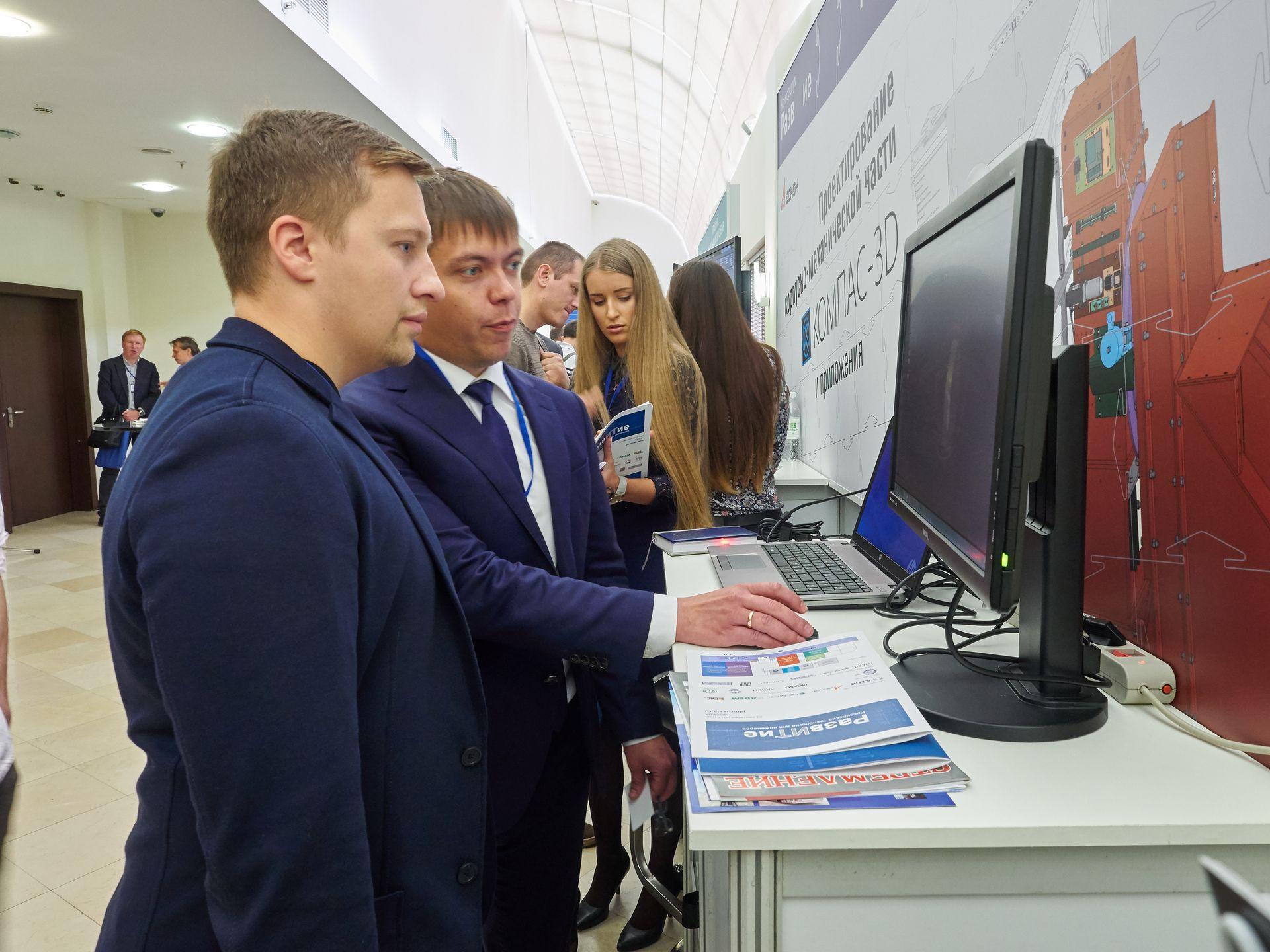 Форум «РазвИТие. Российские технологии для инженеров»