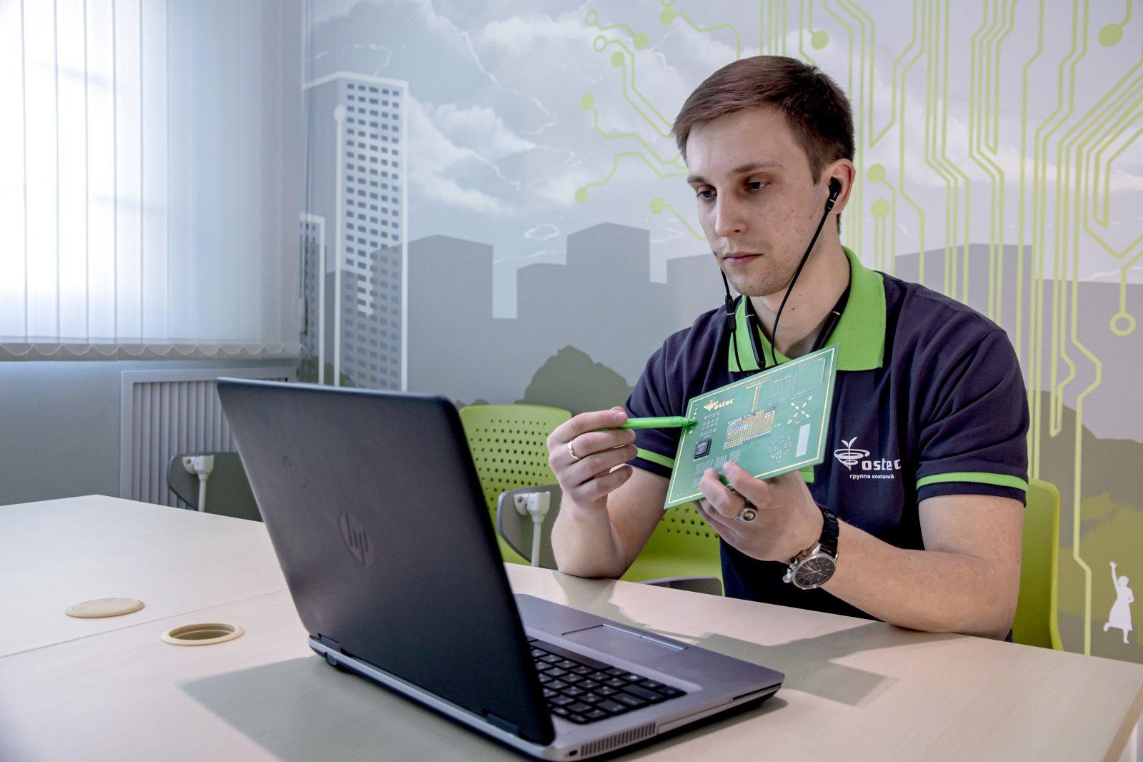 Остек-СМТ приглашает на технологические вебинары