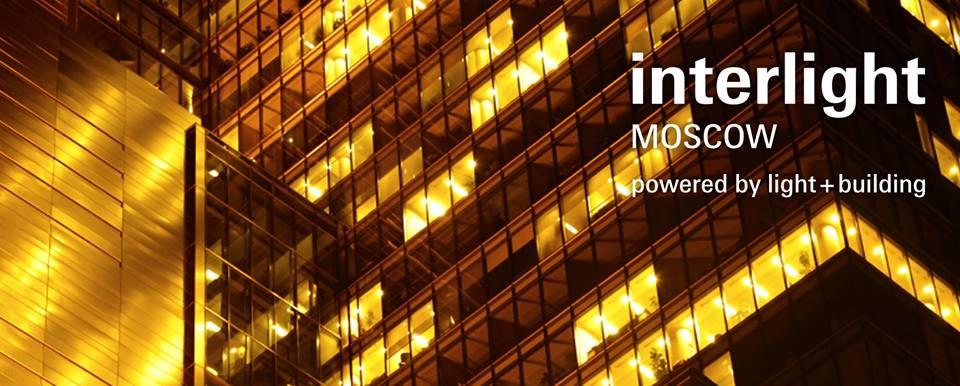 Специализированная экспозиция «Компоненты» на Interlight Moscow 2018