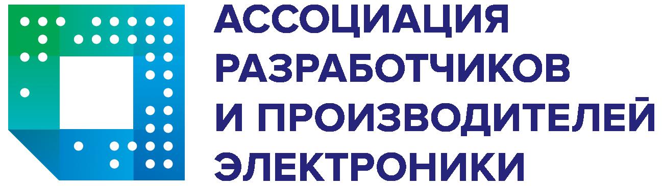 АРПЭ рассказала о развитии кадрового потенциала российской электронной отрасли