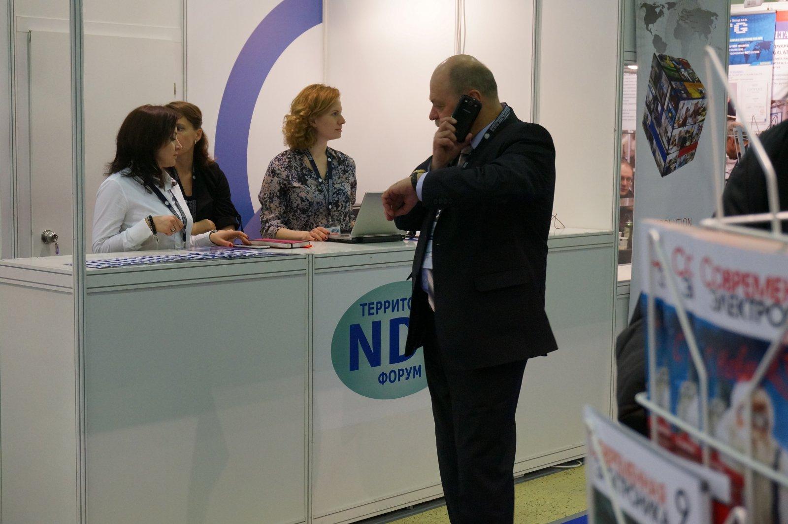 Новые даты проведения Форума «Территория NDT»