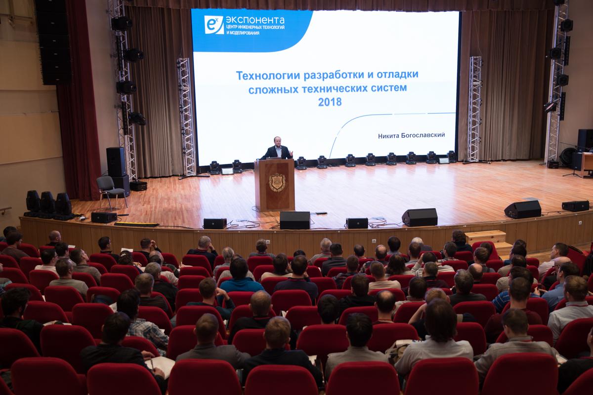 В МГТУ им. Баумана обсудили актуальные вопросы проектирования