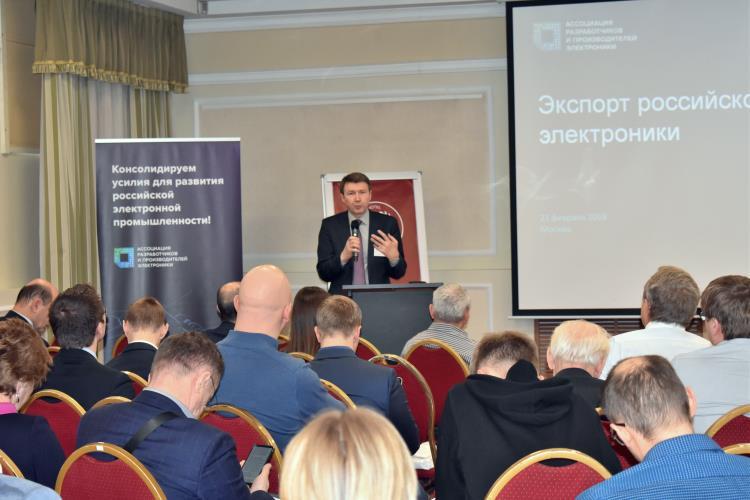 Новости конференций «Кадры российской электроники» и «Экспорт российской электроники»
