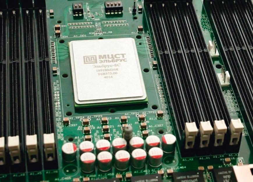 Первые компьютеры на базе микропроцессора «Эльбрус-8С»
