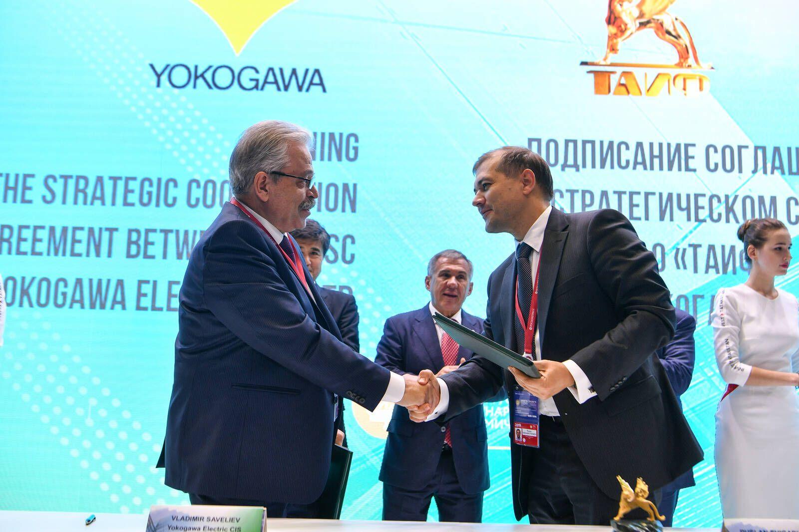 «ТАИФ» и «Иокогава Электрик СНГ» подписали соглашение о стратегическом сотрудничестве