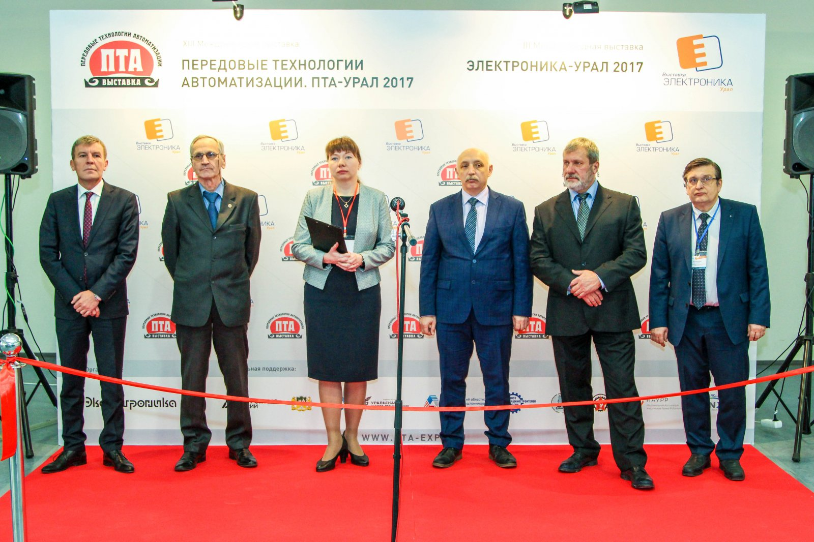 В Екатеринбурге с успехом прошли выставки «ПТА-Урал 2017» и «Электроника-Урал 2017»