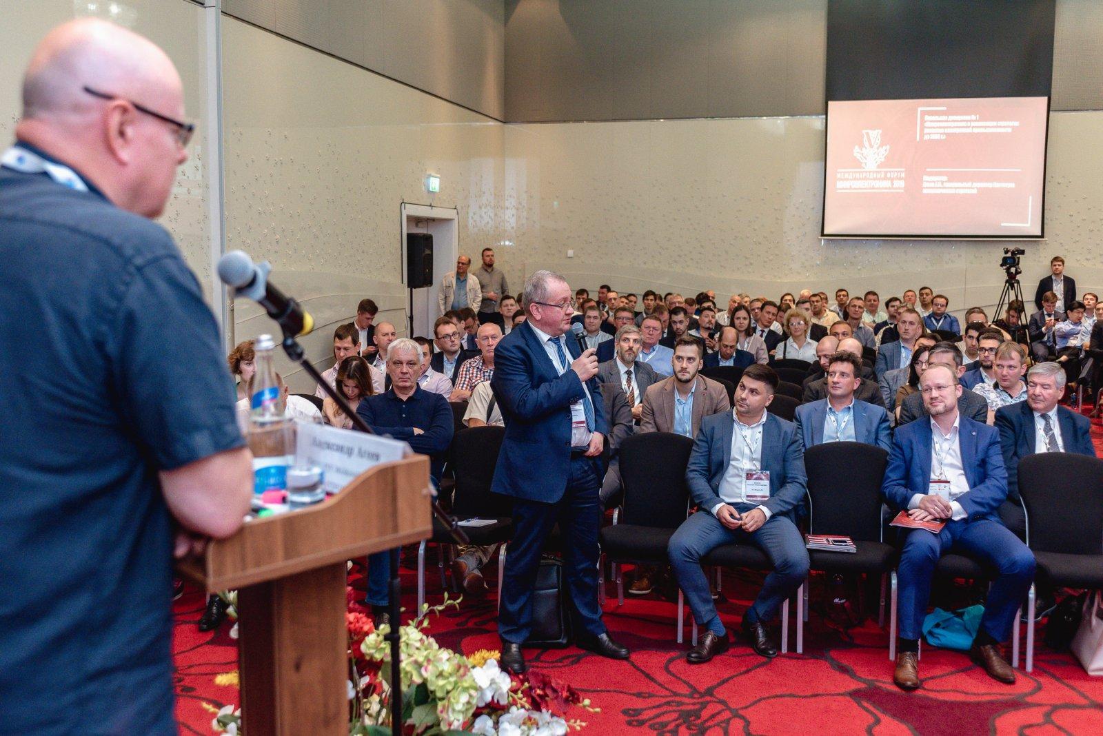 Команда SEMIEXPO Russia представила обновлённую программу на Форуме «Микроэлектроника 2019»