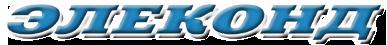 «Элеконд» представит новые конденсаторы, ионисторы и накопители электрической энергии