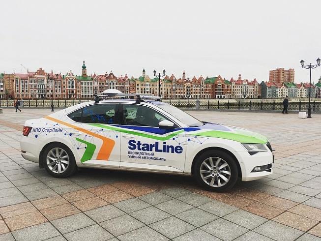 Беспилотный автомобиль StarLine проехал 2,5 тыс. км из Петербурга в Казань