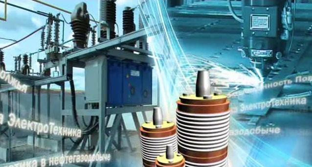 1,8 млрд рублей на модернизацию электротехнического производства Росэлектроники