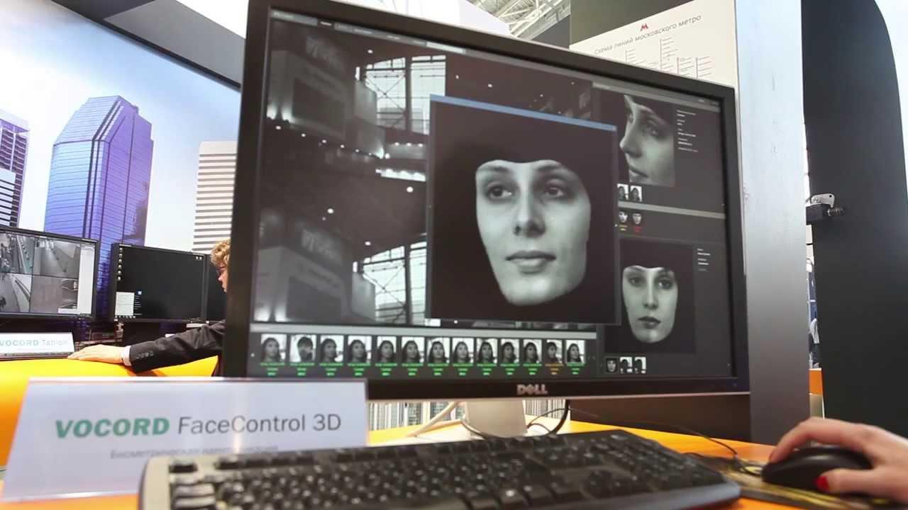 Крупнейший в СНГ государственный проект в области распознавания лиц