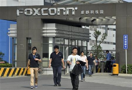 Foxconn Group будет инвестировать в Куньшань
