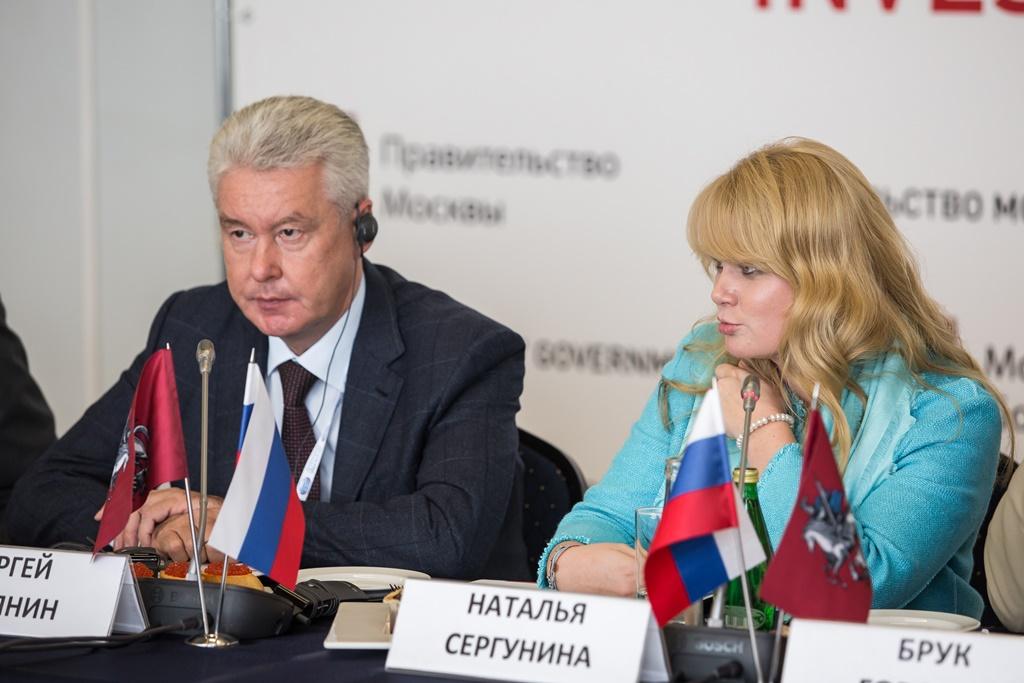 Инвестиции в основной капитал промышленных предприятий Москвы