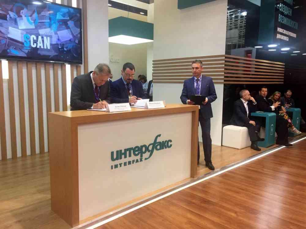 Ангстрем подписал соглашение о сотрудничестве с Агентством по технологическому развитию