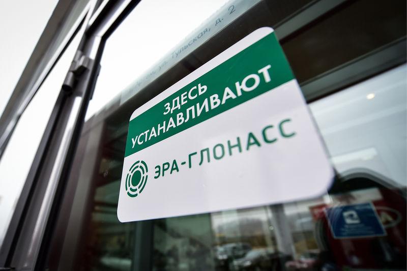 Зарубежную аппаратуру для ГЛОНАСС больше не будут ввозить в Россию