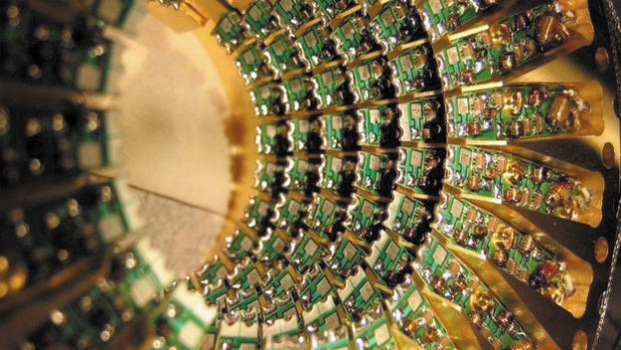 Учёные улучшили работу квантового компьютера