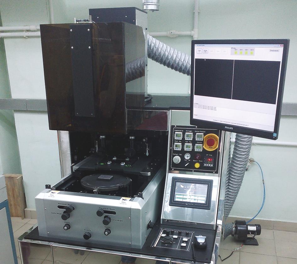 Введён в эксплуатацию комплекс оборудования для фотолитографических процессов