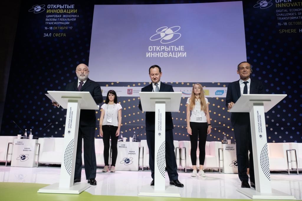 «Россети», фонд «Сколково» и Schneider Electric объединяют усилия для разработки технологий в области интеллектуальных электрических сетей