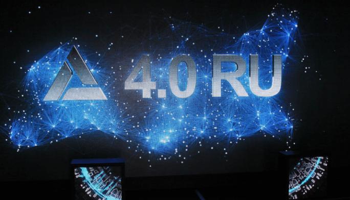 Минпромторг представляет цифровой проект в сфере авиастроения – «4.0 RU»