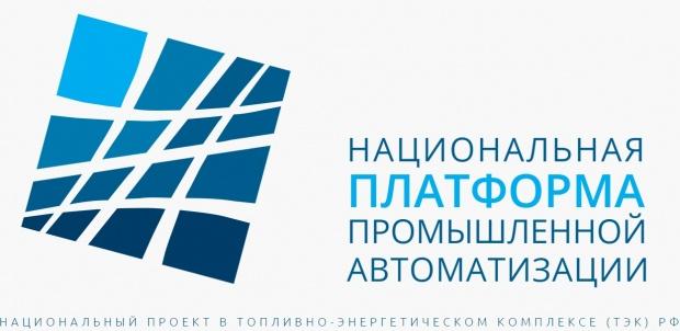 Российская ассоциация развития систем индустриального интернета