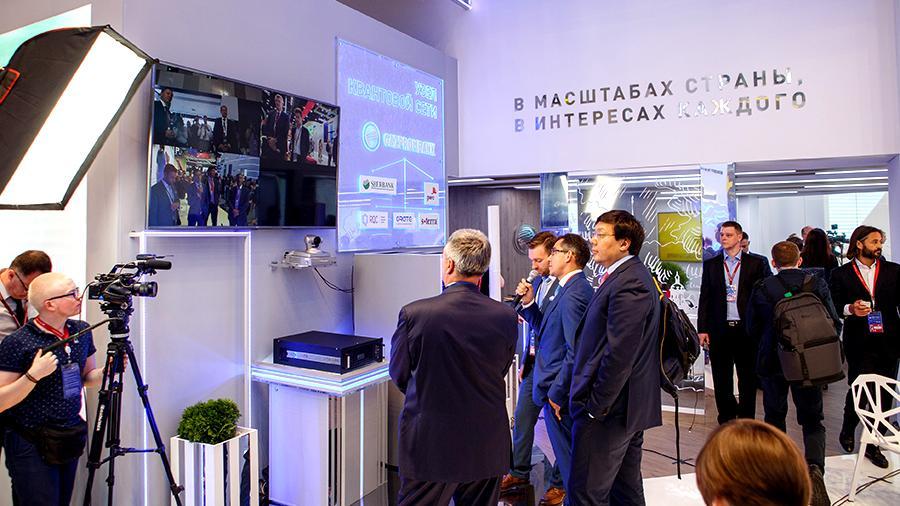 «Сбербанк», «Газпромбанк», PwC и РКЦ представили межкорпоративную квантовую сеть
